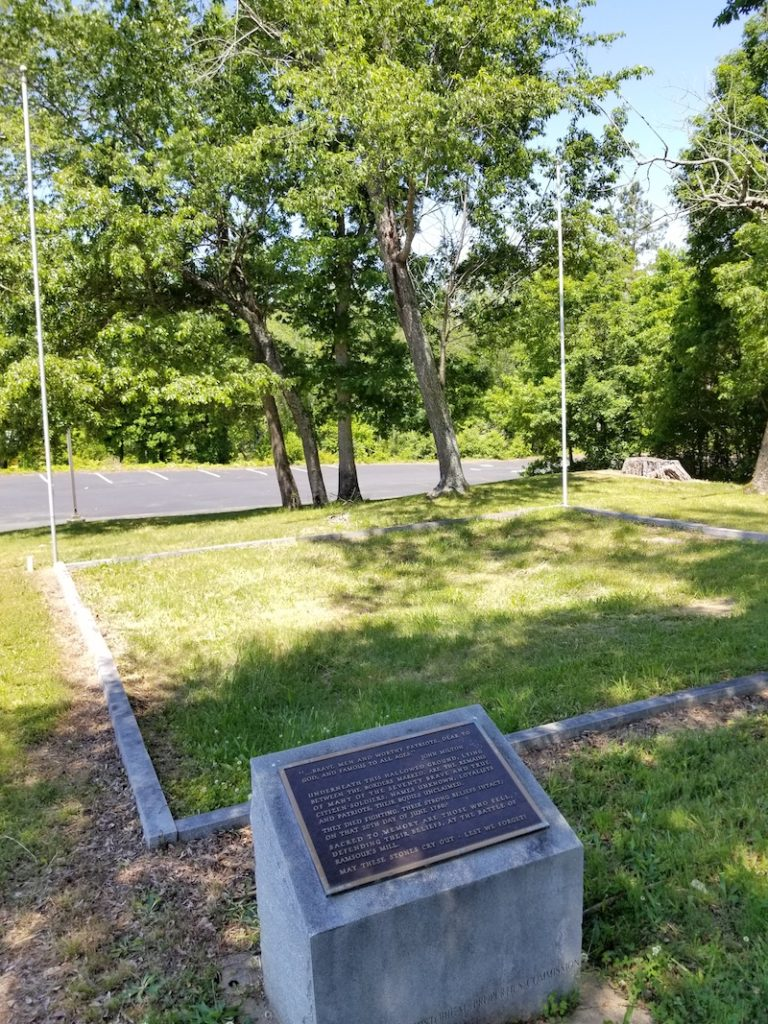 The Catawba Valley Chapter SAR invites you to the first ever Virtual commemoration of the 240th Anniversary of the Battle of Ramsour's Mill on June 20, 2020